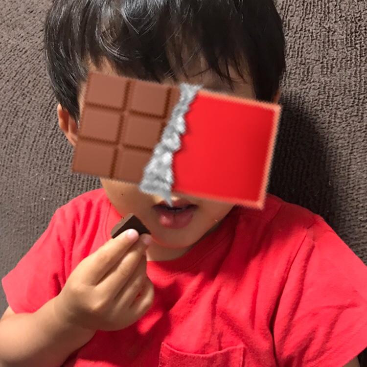 チョコをひとかけら